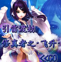 飞仙幻灯片2