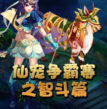 飞仙幻灯片3