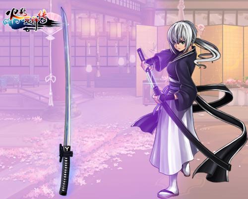 死神 武器/【单刃长刀——死神】
