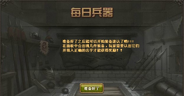 as网站:兵器系统-U9SEO