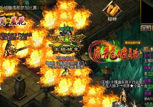 新浦京赌场 5